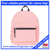 Fashion Leisure Canvas Student Campus School Backpack