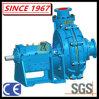 Horizontal Heavy Duty Abrasion Resistant Industrial Coal Mine Slurry Pump