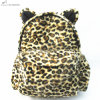 Girls Cute Leopard Print Backpack