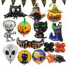 Halloween Balloon Party Decorate Balloons Inflatable Toys