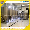 Small Brewery Plant Beer Brewing Equipment