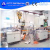 China Aluminium Foil Container Making Machine