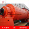Dry Process Dolomite Ball Mill Grinding Plant