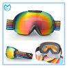 PC Mirror No Myopia Snowboarding Helmet Snow Goggles
