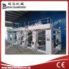 Speed Rotogravure Printing Machine