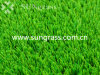 50mm Landscape Garden Leisure Artificial Grass (SUNQ-HY00173)