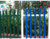 Hot Sale W Style Garden Fence