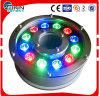 9W/12W LED Underwater Fountain Light with Colorful Color