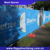 Wind Resistant Full Color Printed Mesh Banner, Fence Mesh Banner Printing