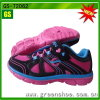 Children Sport Running Shoes (GS-72062.)