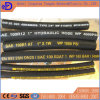SAE 100 R1 R2 Synthetic Rubber Hydraulic Hose