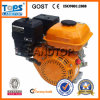 Hot Gasoline Engine 5.5HP-13HP (GE168F/E)