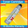 Refill Compatible Laser Copier Toner Cartridge for Ricoh 1250d/1150d