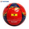 Custom Printed Size 5 4 Training Leather Football