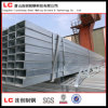 High Grade Galvanized Square/Rectangular Tube/Pipe