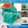 Hard Rock Hammer Mill with Ce Approved