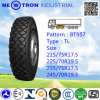 215/75r17.5 Radial Truck Tyre for Drive Wheels