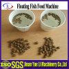 2015 Pet Floating Fish Food Making Machine