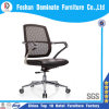 Staff Computer Swivel Mesh Chair (BR-A617A)