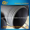 HDPE spiral Bellows Pipe Reinforced by Steel Belt