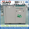55kw Industrial Air Compressor LG55ez Stationary Air Compressors for Sale