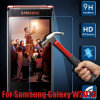 Tempered Glass Screen Guard Film Screen Protector for Samsung W2013
