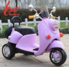 2017kids Motrocycle for Children with High Quality