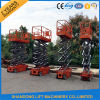 China Shandong Factory Supply Hydraulic Mobile Electrical Scissor Lift