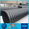 Steel Reinforced Corrugated HDPE Pipe
