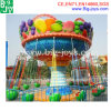 Cheap Amusement Flying Chair, Amusement Children Play Rides (BJ-RR24)