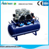 Oil Free 60L Dental Air Compressor with Factory Price