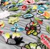 2017 Fashion Embroidery New Design Lace Fabric
