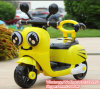 Plastic Electric Motorcycle Material Kids Ride on Plastic Motorcycle