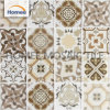 Glazed Inkjet Printing Kitchen Backsplash Wall Glass Mosaic Tile