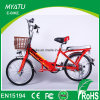 26 Inch Electric City Bike with Hidden Battery on The Frame