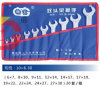 10PCS 6-30mm Hand Tools Metric Spanner Set