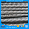 7.8mm Spiral Ribbed PC Steel Bar/PC Wire