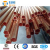 Factory Directly 99.9% C11000 Pure Copper Tubes
