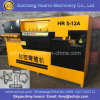 Automatic Hr Series Steel Round Bar Cutting Bending Machine/CNC Steel Wire Bending Machine