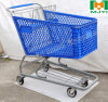 Plastic Convenient Retail Supermarket Shopping Trolley