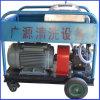 High Pressure Water Jet Sand Blaster Cleaning Equipment