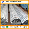 Hot Dipped and Pregalvanized Round Galvanized Pipe End Caps
