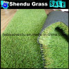 5 Years Life Guarantee 23mm Synthetic Grass