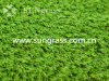 40mm Recreation/Landscape Synthetic Turf (SUNQ-AL00060-1)