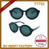 New Round Rim Plastic Unisex Sun Glasses (F7722)