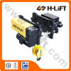 Low Headroom Electric Wire Rope Hoist / Low Headroom Travelling Hoist