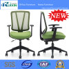 2015 High-Tech Comfortable Ergonomic Office Chair (RX-T081)