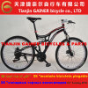 "Tianjin Gainer 26"" MTB Suspension Bicycle 21s"