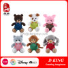 Colorful Set Plush Animals Soft Toys Stuffed Toy