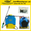 Kobold 12V12ah Battery Sprayer with Pressure Controller